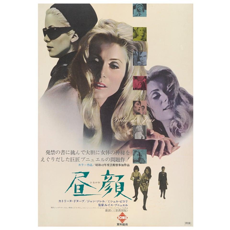 """Belle De Jour,"" Film Poster"