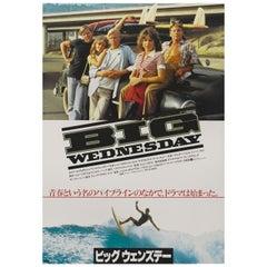 """Big Wednesday"" Japanese Movie Poster"