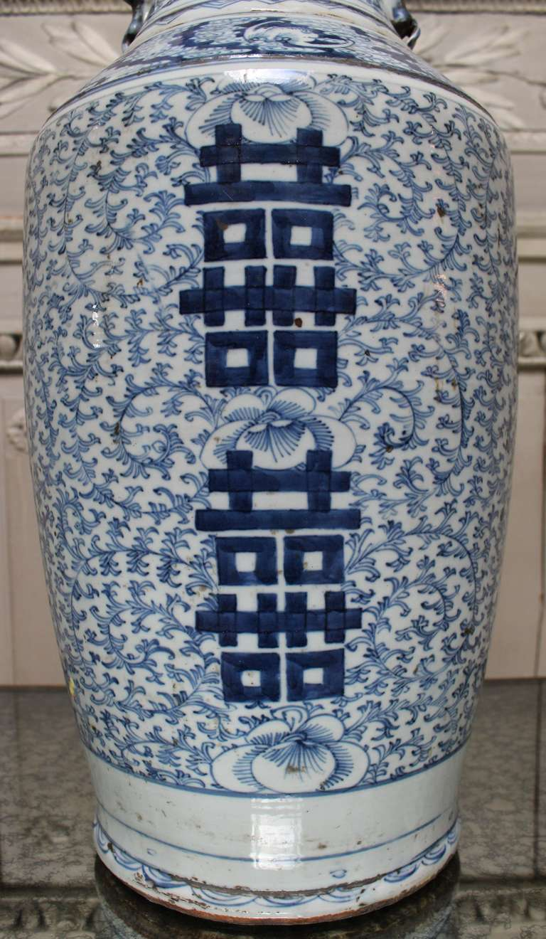 A Blue And White Chinese Porcelain Vase With Double
