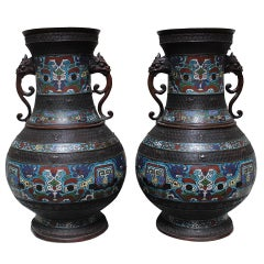 Pair of Large 19th Century, Japanese Champlevé Vases with Chinese Design