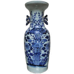 Blue and White Chinese Porcelain Vase with Floral Design