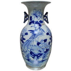 Blue and White Chinese Porcelain Vase with Peacock and Floral Motif