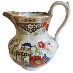 19th Century Mason's 'Ashworths' Ironstone, Jug or Pitcher, Chinoiserie Pat'n