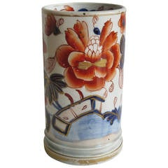"Early MASON's Ironstone, Spill Vase, ""Fence Japan"" Pattern, circa 1820"