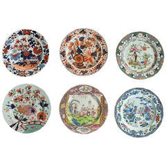 Rare Set, Georgian, MASON'S Ironstone, Harlequin Set Of SIX Plates,  Circa 1815