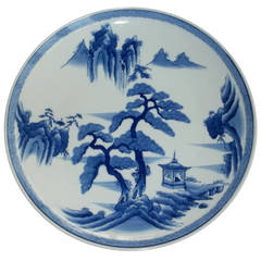 Large 15 Inch Diameter Japanese Blue and White Charger Plate Porcelain, signed