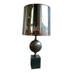 Maison Barbier polished steel table lamp - France 1970's - Ipso Facto