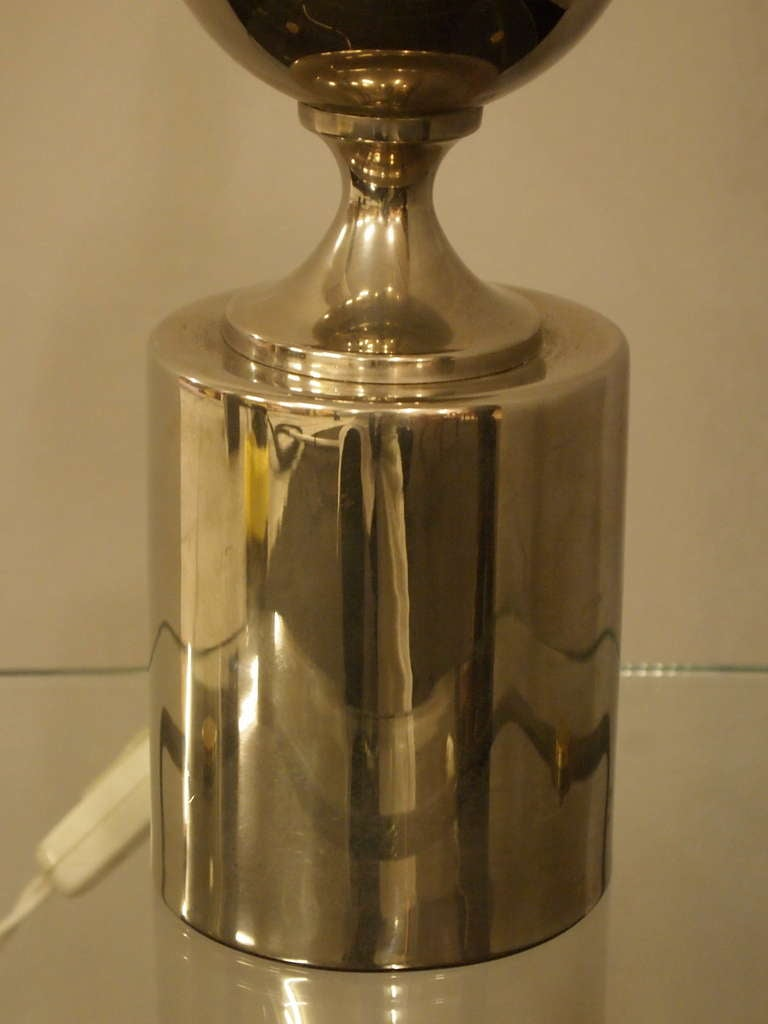 French Chic petite Maison Barbier Steel Lamp, France, 1970's - Ipso Facto For Sale