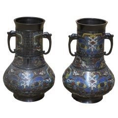 19th Century Archaic Reptile 'Great Ming' Champleve Enamel & Bronze Vases, Pair