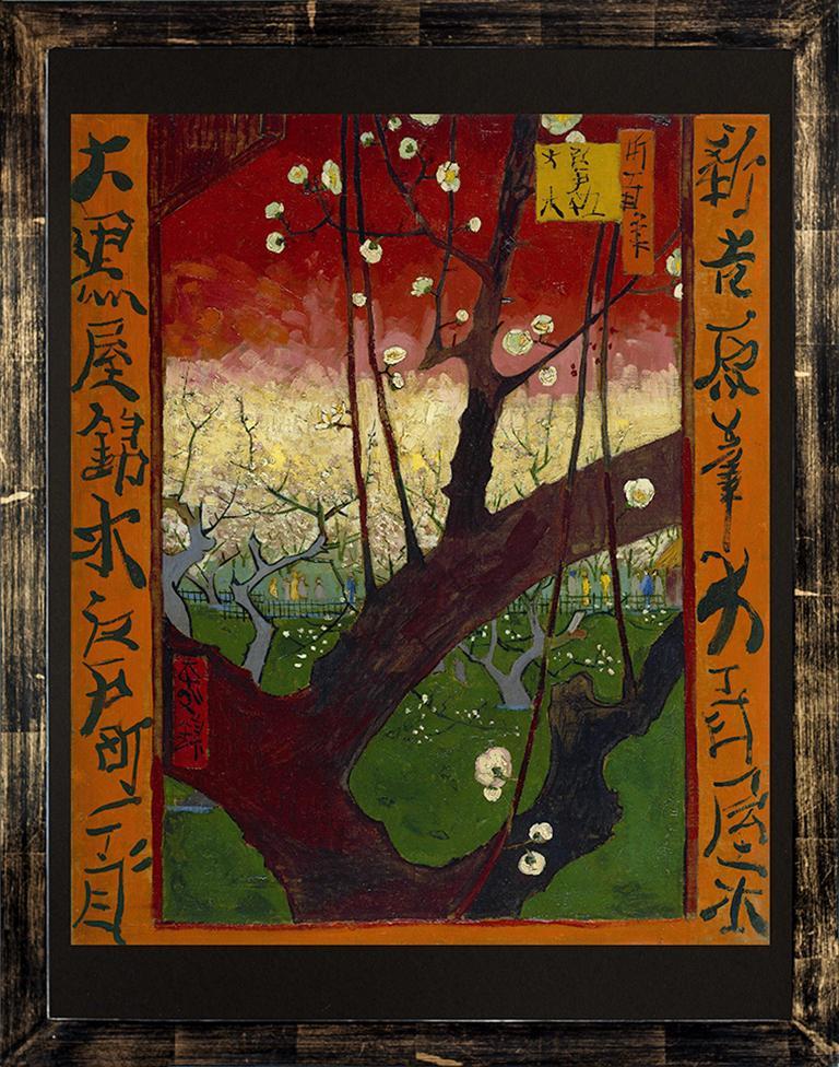 Vincent van Gogh - Van Gogh Flowering Plum Tree Reproduction Giclee ...