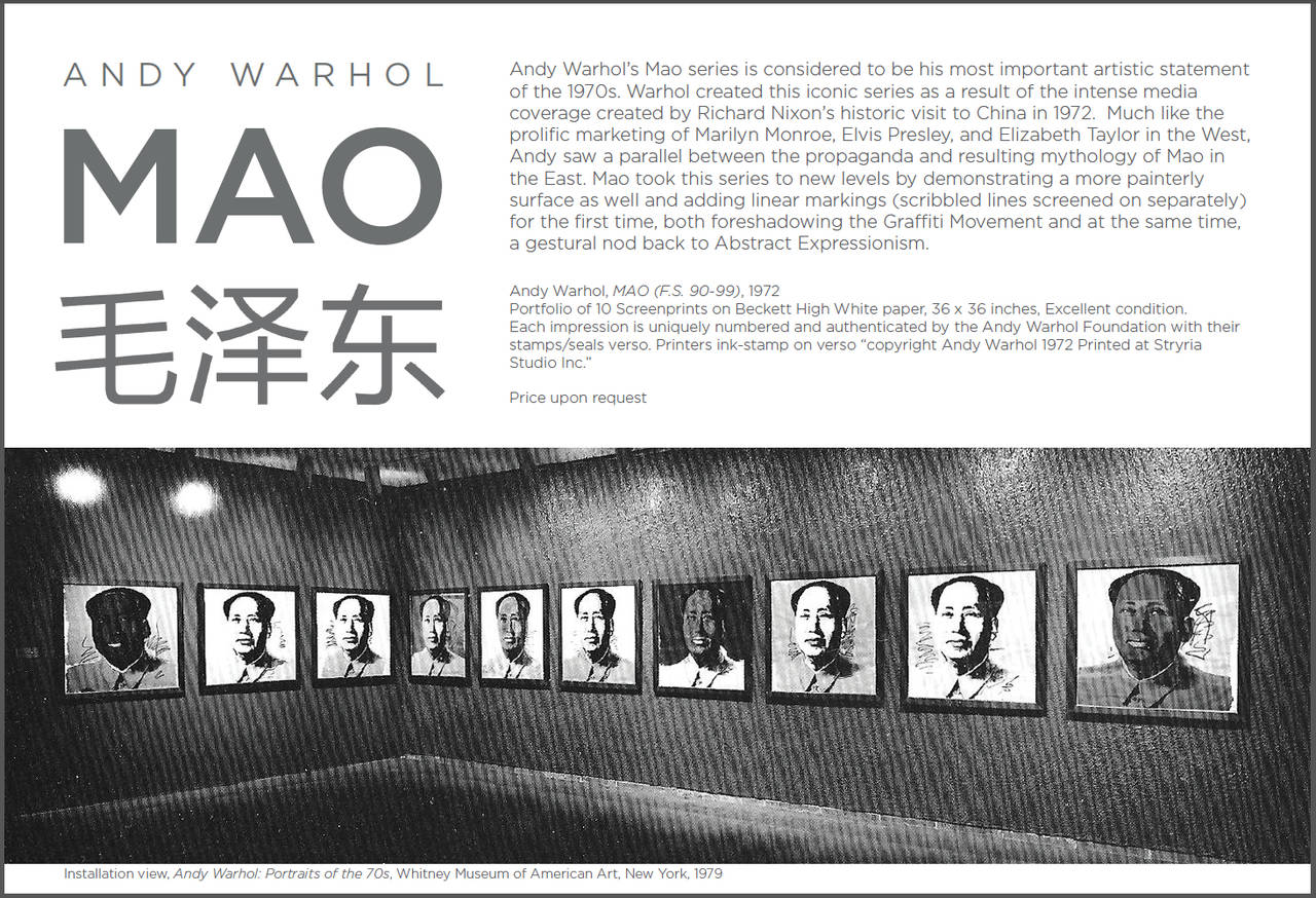 Mao, suite of 10 - Beige Portrait Print by Andy Warhol