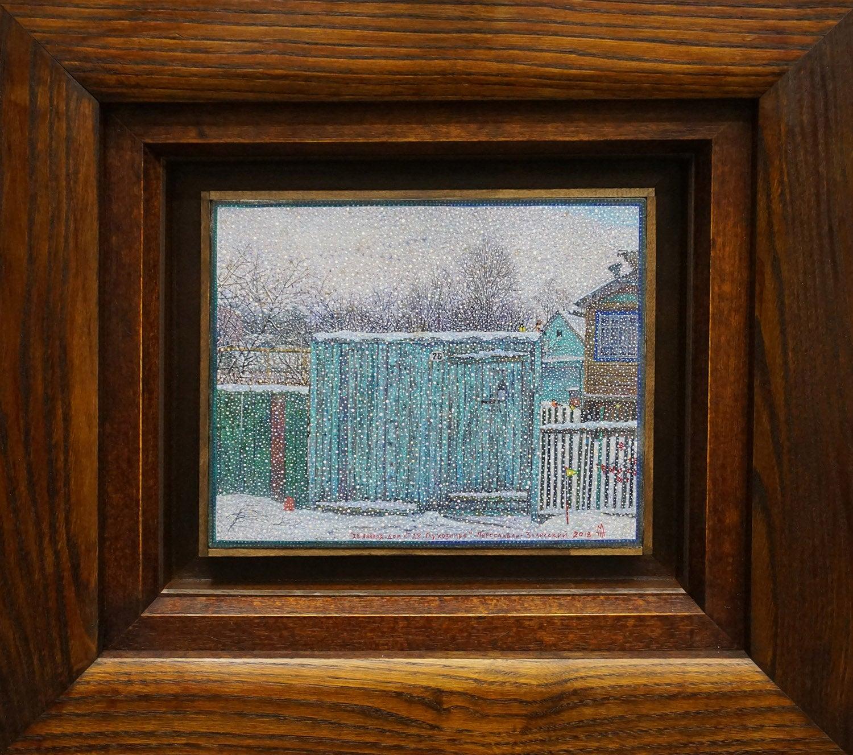 """January twenty - eight. Wilderness."" 19"" x 21"" inch Painting by Nikita Makarov"