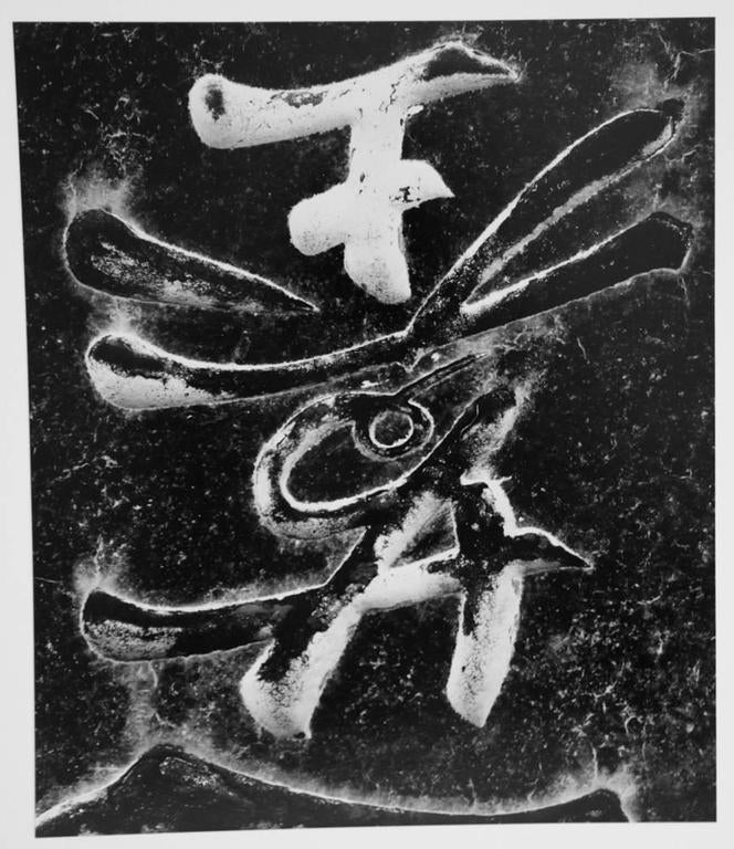 Calligraphy on Tombstone
