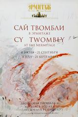 Cy Twombly at The Hermitage