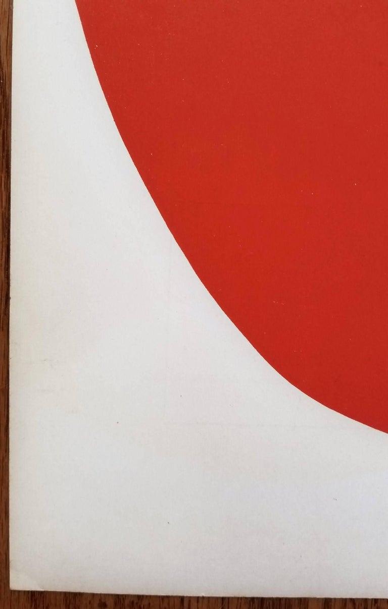 Derrière Le Miroir No. 110 (back cover) - Print by Ellsworth Kelly