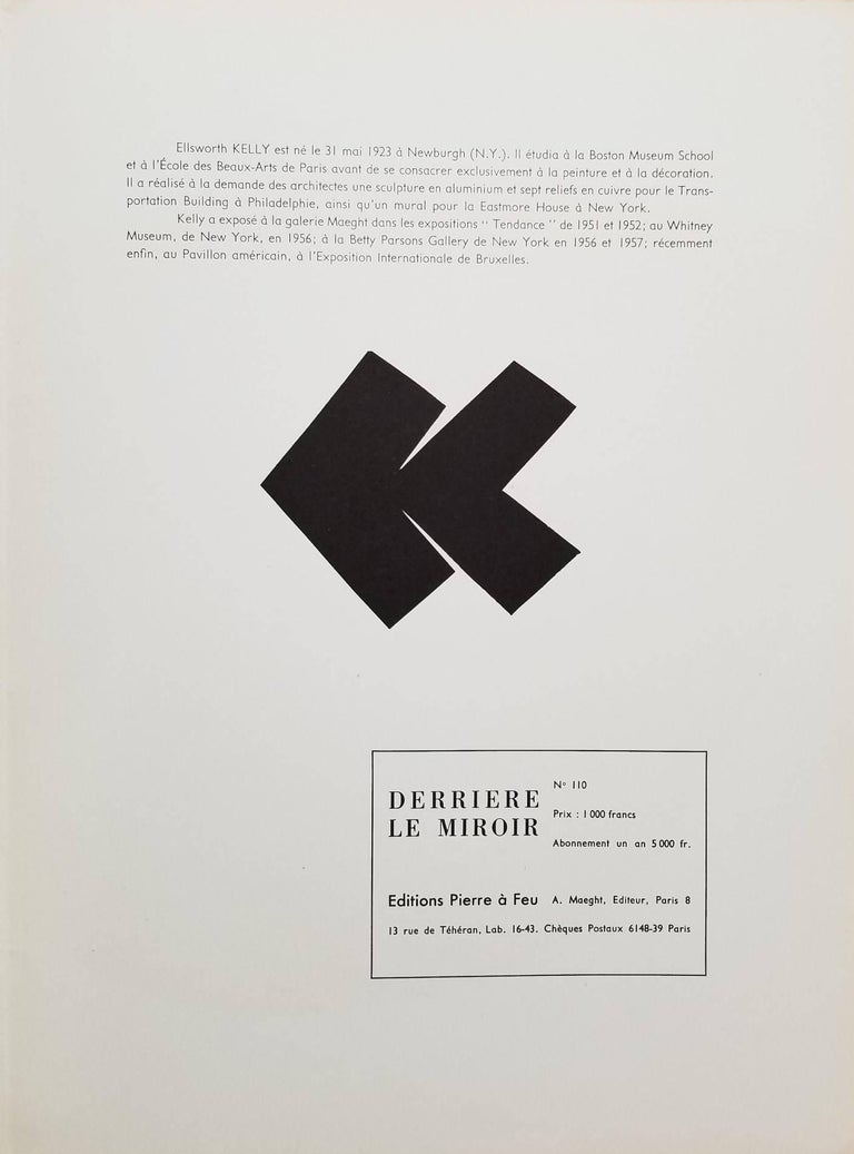 Derrière Le Miroir No. 110 (back cover) For Sale 4
