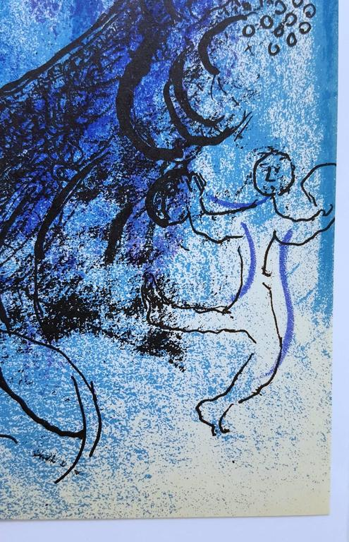 The Flute Player - Print by Marc Chagall