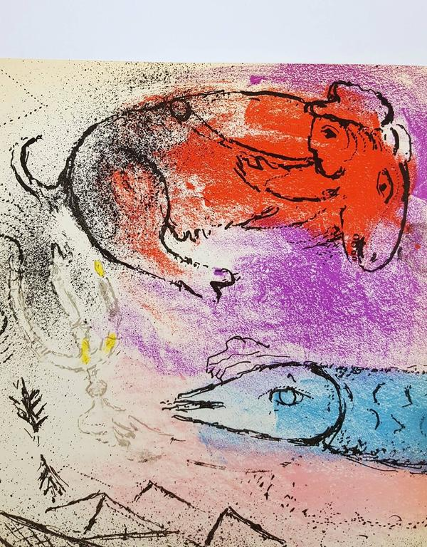 The Blue Fish - Print by Marc Chagall