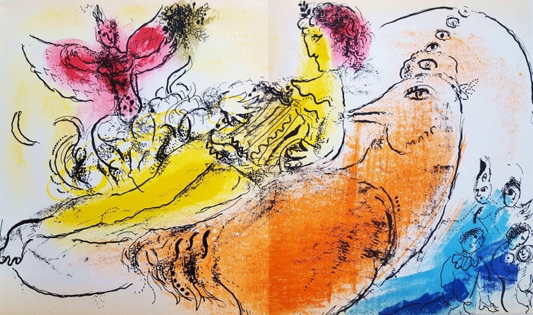 "An original lithograph on wove paper by Russian-French artist Marc Chagall (1887-1985) titled ""The Accordionist"", 1957. Limited edition: 6,000. Issued unsigned. With centerfold as issued. Printed by Mourlot, Maeght Editeur and published by Jacques"