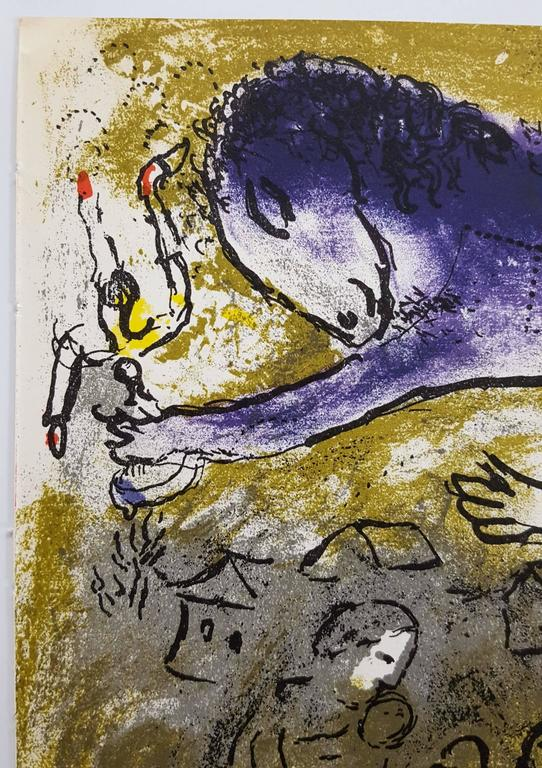 Christ in the Clock - Print by Marc Chagall