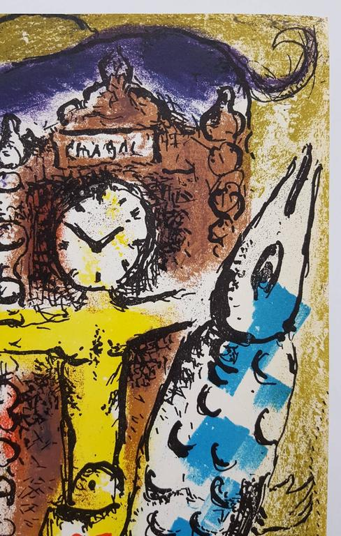 Christ in the Clock - Modern Print by Marc Chagall