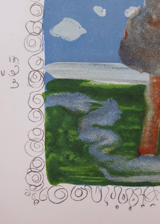 Au Jardin d'Allah (Set of Two) For Sale 5