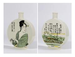 Untitled, (Made in Japan Moon Flask)