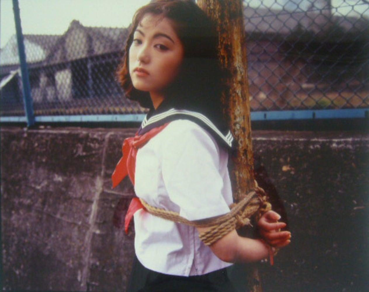 67 Shooting Back #non3 – Nobuyoshi Araki, Woman, Bondage, Japan, Photography