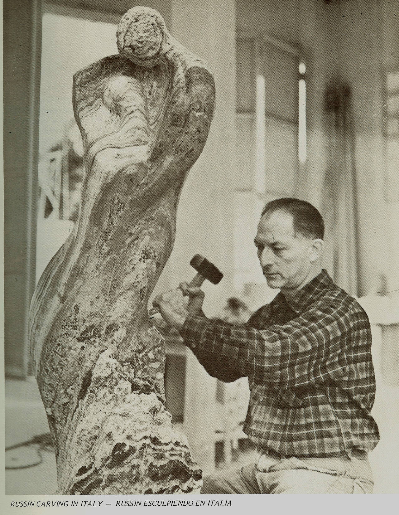 It is with great pleasure that we present the original works of American artist Robert Russin (1914-2007)  Robert Russin began his career as a WPA sculptor, and received dozens of commissions during his career both public and private. Russin