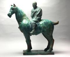 Green Messenger (Dalai Lama)