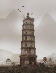 Pagoda, Hunan, (no calligraphy)