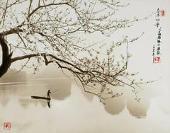 Spring Bamboo Boat (horizontal)