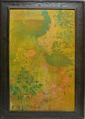Modernist Tropical Landscape with Peacocks