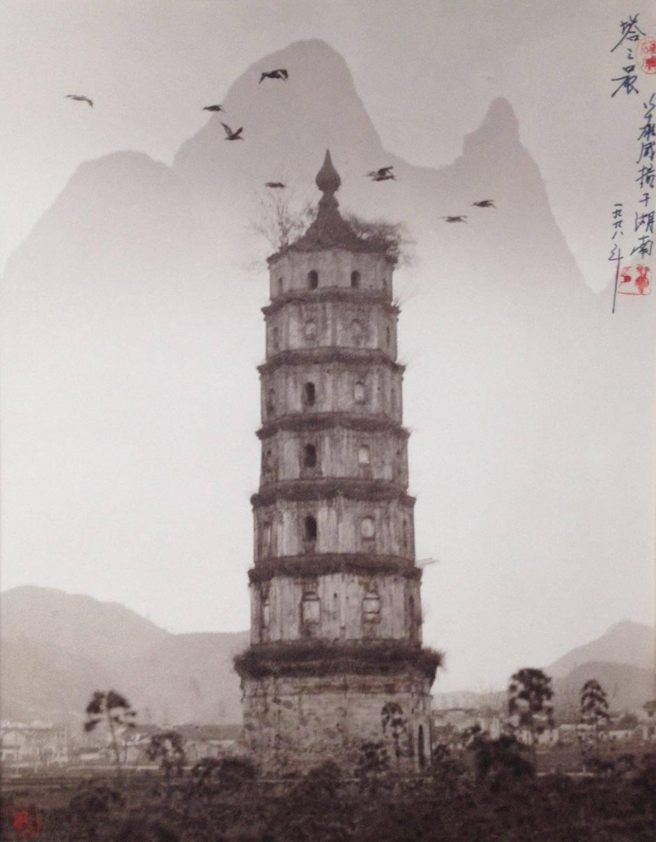 Don Hong-Oai - Pagoda, Hunan, Photograph: For Sale at 1stdibs