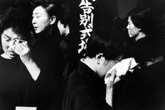 Funeral of a Kabuki Actor, Japan
