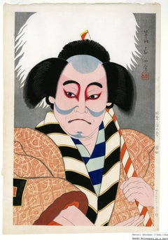 Bando Mitsugoro as a Servant with a Sword
