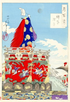 Dawn Moon of the Shinto Rites-festival on a hill (Shinji no zangetsu)