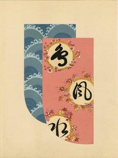 Kimono Fabric Design
