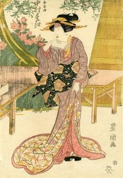 Beauty Otami - Kabuki