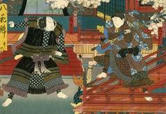 Hakken Den – Keno and Kobungo – Kabuki