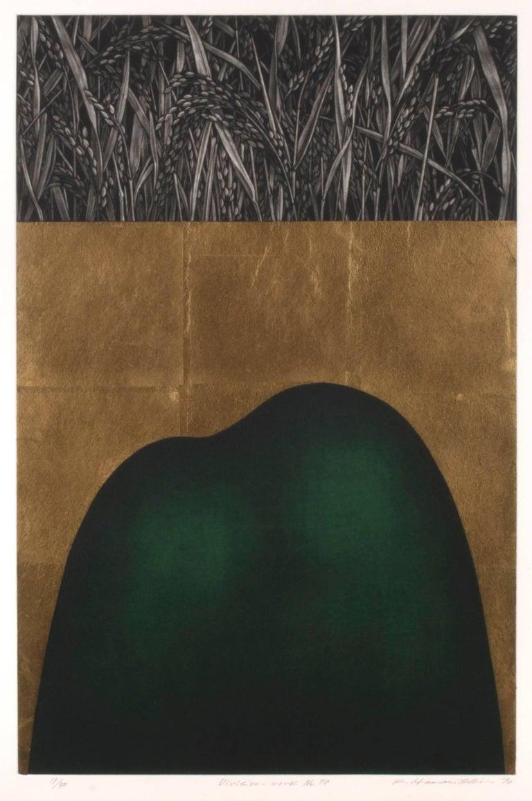 Katsunori Hamanishi Abstract Print - Division-Work No. 78