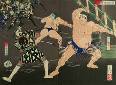 The Battle of the Wrestlers and the Fireman at Shimmei Shrine