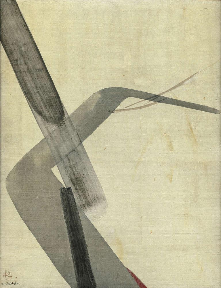 Toko Shinoda Abstract Drawing - Sound