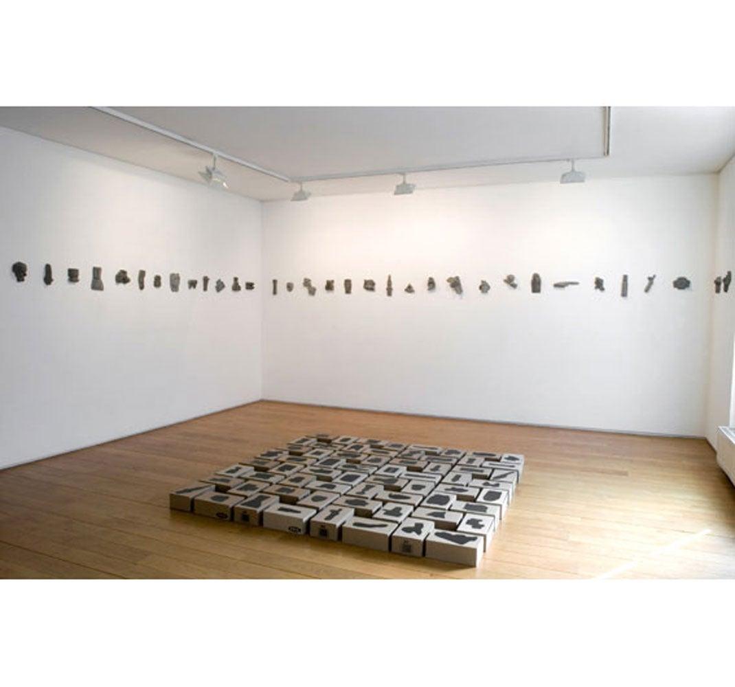Benjamin Sabatier & IBK BU.650g, 2007. Concrete 15 cm x 10,8 cm x 5,5 cm