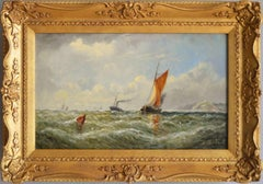 19th Century marine scene with ships