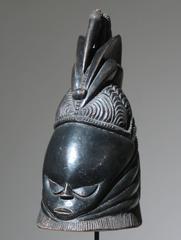 African Mende Sande Mask