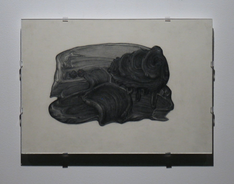 Dusk - Art by Jane Millican