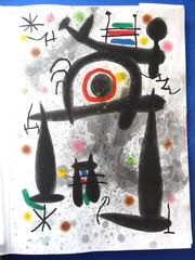 Joan Miro - The Mirror of Man - with 5 original etchings - Handsigned