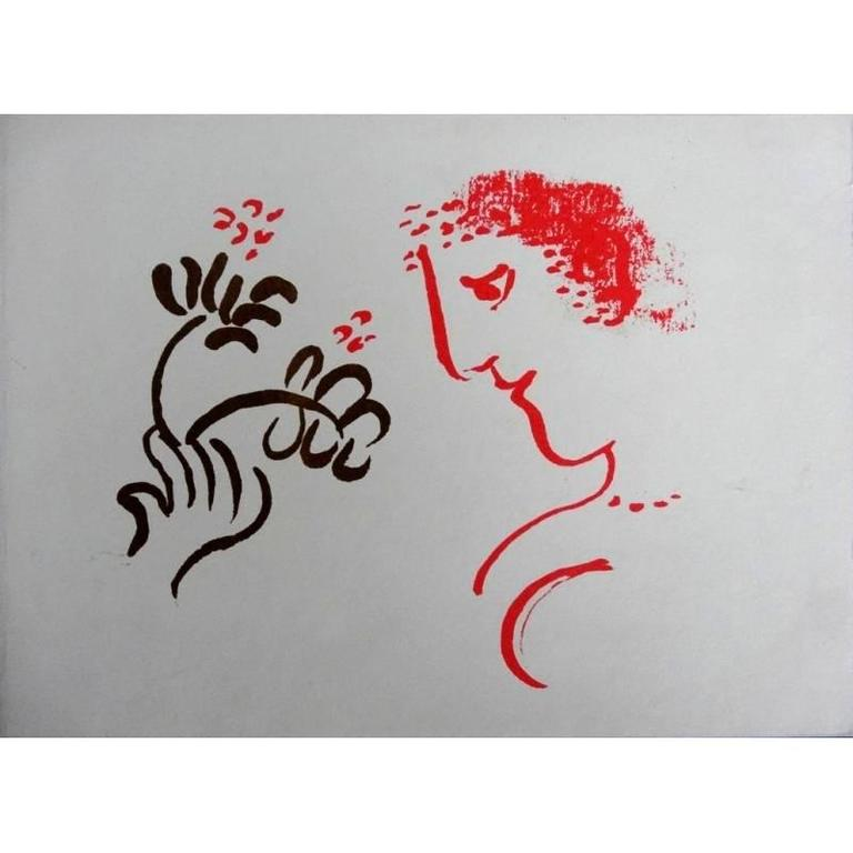 Marc Chagall - Man With Flowers - Original Lithograph - Print by Marc Chagall