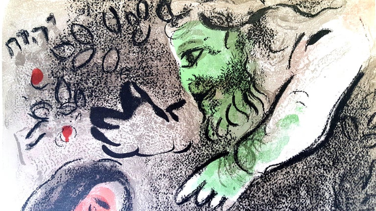 Marc Chagall - The Bible - Eve - Original Lithograph - Modern Print by Marc Chagall